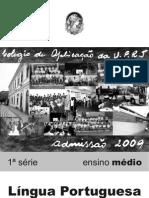 Admissao2009 Prova Portugues 1a Serie EM
