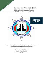 Pranyatan Mgmp Bantul Fix