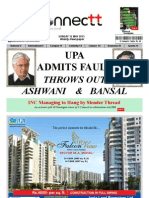 U Connectt Epaper 12 May 2013