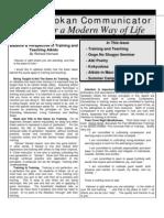 The Seidokan Communicator, July 2004