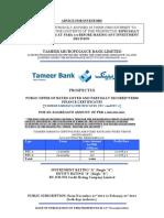 tmfb_tsc_2012_prospectus.pdf