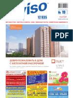 dnepr_19.pdf