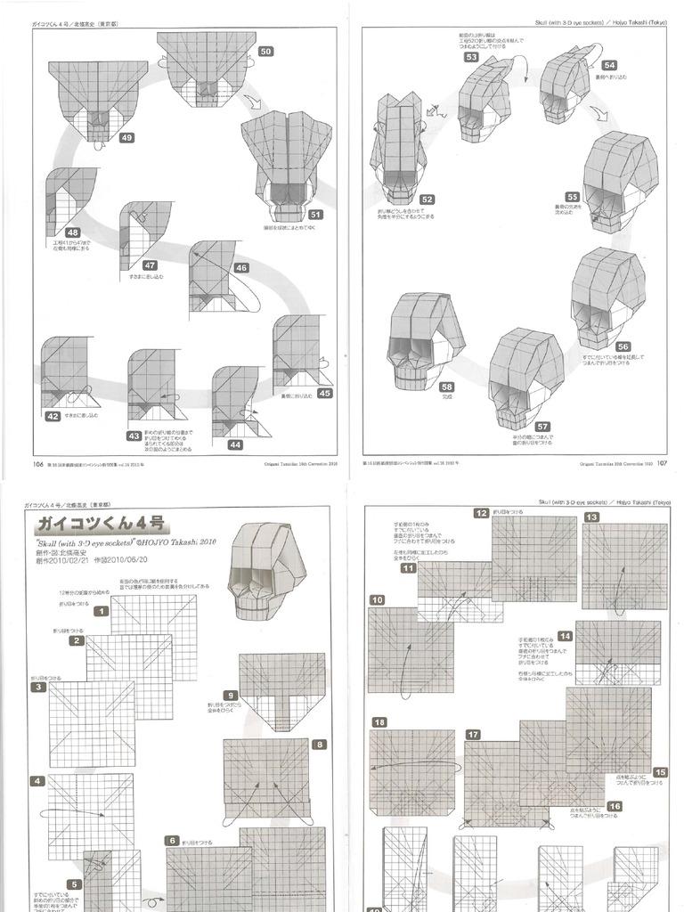 Origami Skull Instructions Tutorial Origami Handmade
