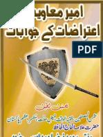 Ameer-Muawiah-per-Aiterazat-ke-Jawabat-امیر-معاویہ-پر-اعتراضات-کے-جوابات