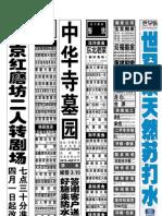 04_03中缝_FIT)