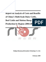 Report on Analysis of Costs and Benefits of China's Dairy Cattle,Beef Cattle and Mutton Sheep Production Program