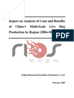 Report on Analysis of Costs and Benefits of China's Live Hog Production Program