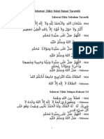 Bacaan Bilal Solat Sunat Tarawih