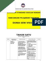 Rancangan Tahunan Dunia Seni Visual Tahun 1 110112114914 Phpapp01 (1)