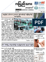 The Burmese Journal (May- 2013)