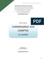 FORMULAIRE E8 ALGERIE TÉLÉCHARGER