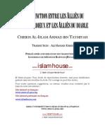 الفرقان بين أولياء الرحمان و أولياء الشيطان.pdf