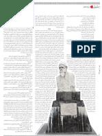 khayam reading page3
