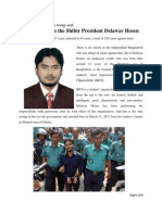 Cruelty on Shibir President English