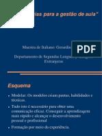 estrategias gerardin port