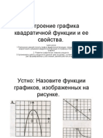 prezen_ivanova