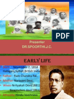BIPIN CHANDRA PAL..ppt