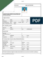 1 Form 6