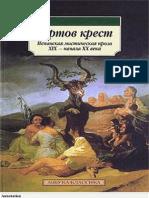 Chertov Krest Ispanskaya Misticheskaya Proza X