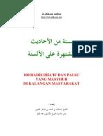 100 Hadis Dha'if & Palsu Yang Masyhur di Kalangan Masyarakat