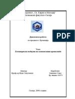DIPLOMSKA  Електорнски медиуми на економската пропаганда