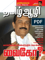Thamizh Aazhi Magazine 2013 May Publication