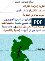 Geography RegFiles Nzreyat z7z7t Karat