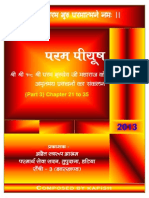 Param Piyush Volume-3 (Chapter 21 to 35)