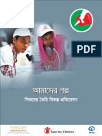 Our Story - Child Led Alternative Report- Bangla- 2013