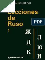 Lecciones de Ruso - M. Sanchez Puig - 1997