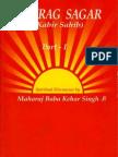 Anurag Sagar, Part One, by Baba Kehar Singh