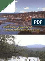 Guide Touristique de La Wilaya d El-Tarf