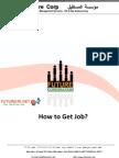 How_to_get_job