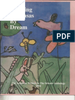Crossing Arkansas by Dream (1993-1994)
