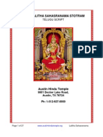 Lalitha_Sahasra_Namamulu_Telugu.pdf