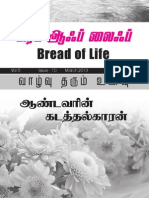 Bread of Life - March 2013