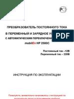 HP2500C.pdf