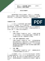 ADM001.pdf