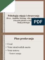 Phologija-obrazovanje 1