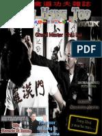 Wuh Sing Tao Magazine 5