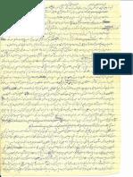 Hazrat Ali RA (Speach Telecast at Radio Pakistan by Moulana Muhammad Abdul Aleem Nadvi Agha RA)