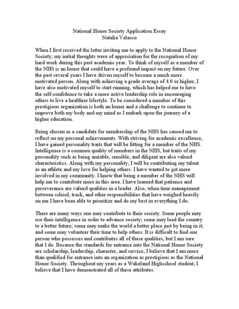 Essay on honor