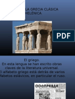 Legados Grecia y Roma