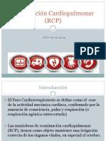 resucitacioncardiopulmonarrcp-120706094217-phpapp01