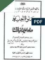Salawat Al Huliyah, R1