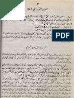Hazrat Yousaf (Jacob) AS - Part 10 (Stories of Prophets)