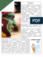 Keraleeyam Eweekly 41st Edition