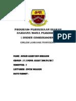 Program Persediaan Ijazah Sarjana Muda Perguruan