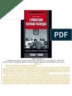 La Inteligencia Militar Alemana. Espionaje, Sabotaje, Contra-Inteligencia. 1935-1944
