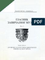 ''Bogunovic family'' by Dr. Ruza Cuk ( Historical Institute - SASA), Review of Regional Museum Pljevlja  - 2001